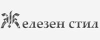 Железн Стил - Железн Стил - София